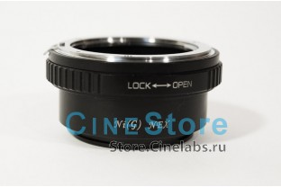 Адаптер для объектива с байонетом Nikon G на Sony E-Mount