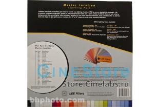 Комплект светофильтров Lee Master Location Pack, 36 листов